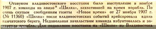 http://i65.fastpic.ru/thumb/2014/0831/d6/92d0015cf229fd081a05fb1a7b4afdd6.jpeg