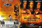 http://i65.fastpic.ru/thumb/2014/0901/03/b3c68adcd3b2707eaa568612b8247503.jpeg