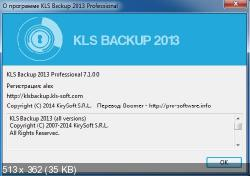 KLS Backup 2013 Professional 7.1.0.0 (Русификатор)