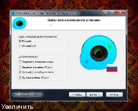 Evaer Video Recorder for Skype 1.5.8.29 ML/Rus RePack by D!akov