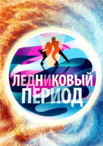 ���������� ������ 2014 [01-08] (2014) HDTVRip 720p �� HitWay