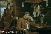 Долгий путь в лабиринте (1981) DVDRip