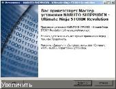 http://i65.fastpic.ru/thumb/2014/0916/51/78b4cfc0a6e0e29bd8115afc82f4d351.jpeg