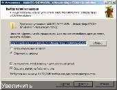 http://i65.fastpic.ru/thumb/2014/0916/68/d1495fa909a3a40e515bccdcbf24aa68.jpeg