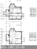 Проект, чертеж дома: Двухэтажный дом с кровлей из металлочерепицы (Рабочий проект)