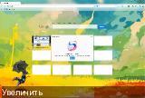 Baidu Spark Browser 33.9.1000.57 Multilang