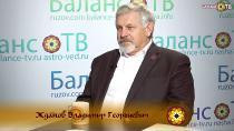 Баланс ТВ: Сухой закон для России - благо или вред? (2014) WEB-DLRip