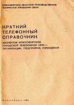 http://i65.fastpic.ru/thumb/2014/0926/9b/e94c36757db35ad7108e3a619bc6019b.jpeg
