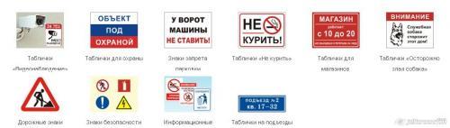 Изготовление домовых знаков.