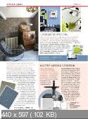 Идеи вашего дома (№10, октябрь / 2014)