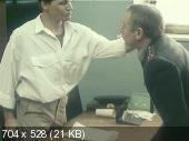 Дрянь (1990) DVDRip