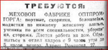 http://i65.fastpic.ru/thumb/2014/1001/f5/e97aef1d33bfd61969077166e2477cf5.jpeg