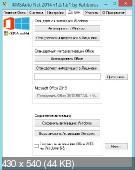 KMSAuto Net 2014 v1.3.1 Beta 1 Portable(Ru|En|Es|Vi)