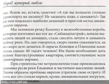 http://i65.fastpic.ru/thumb/2014/1006/19/2111746d5503dab81c5fed9d728b1c19.jpeg