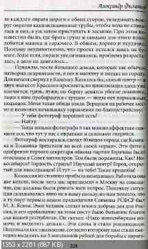 http://i65.fastpic.ru/thumb/2014/1006/4d/612bc35ca079d02ca2e0ccaee7287b4d.jpeg