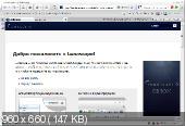 Lunascape 6.9.2.27391 Standard / Full