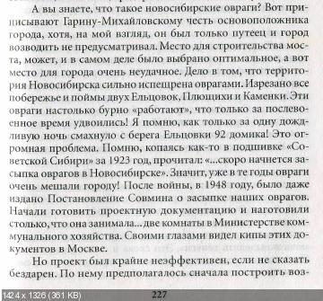 http://i65.fastpic.ru/thumb/2014/1006/b6/61725fe8faab343912ba05e4c6d7e8b6.jpeg