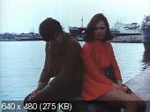 ��� ���� ����� / ��� ���� ����� / Pio thermi kai ap' ton ilio (1972) DVDRip | VO
