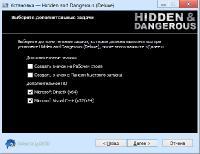 Hidden and Dangerous - Deluxe (1999) �� | Rip by X-NET