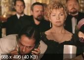 ���� ������������ (1997) DVDRip