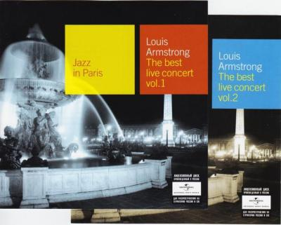 Louis Armstrong – The best live concert (Paris, 1965), vol.1 & vol.2 , 2CD / 2007 Юниверсал Мьюзик