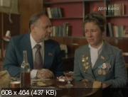 ...И вся любовь (1989) TVRip