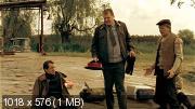 Таинственный остров (2008) DVDRip AVC
