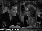 Прощай навсегда (1938) DVDRip