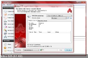 Alcohol 120% 2.0.3 Build 6890 Retail (2014) РС | + RePack by KpoJIuK / by D!akov