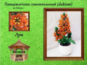 http://i65.fastpic.ru/thumb/2014/1014/a4/7ee6d6eab9d6f12b9352c9f3a6af62a4.jpeg