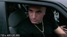 Дави на газ! / Gamle mnd i nye biler (2002) HDRip   DVO
