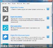 Right Click Enhancer Pro 4.3.0.0 + Portable