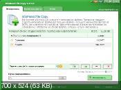 WinMend File Copy 1.4.5.0 - копирование файлов