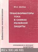 http://i65.fastpic.ru/thumb/2014/1023/e7/3c21c9adbe3be40095b42c7d8e60dee7.jpeg