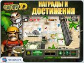 Казуальные игры [сентябрь] (2014) PC by RG adguard