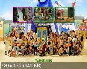 http://i65.fastpic.ru/thumb/2014/1027/28/5e9c1addf5269203dcdd7cac4ab12628.jpeg