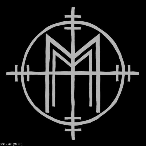 Marilyn Manson Third Day Of A Seven Day Binge Single 2014