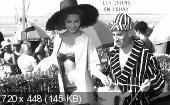 Мы поедем в Довиль / Nous irons a Deauville (1962) DVDRip