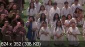 Другие завоевания / La Otra Conquista (1998) DVDRip | Sub