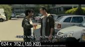 Молодёжь / Youth / Hanoar (Том Шоваль / Tom Shoval) [2013, Израиль, драма, DVDRip-AVC] Sub Rus + Original Heb