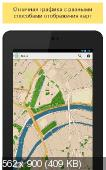 Gps navigation & maps by scout 7.0.2 (android). Скриншот №3