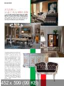Красивые квартиры (№10 / 2014)