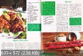 Кулинария. Коллекция (№9, сентябрь / 2014)