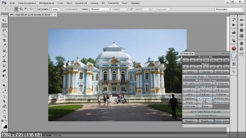 Евгений Карташов - MASK PANEL Секрет укрощения масок + 3D Luts. Видеокурс (2014)
