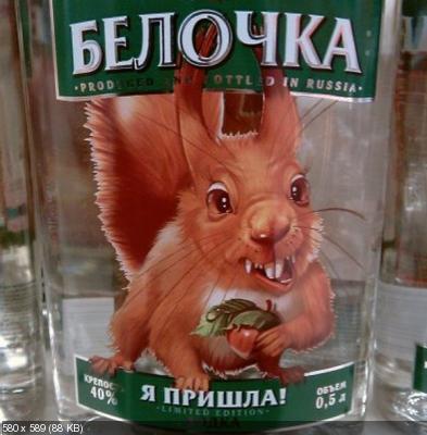 http://i65.fastpic.ru/thumb/2014/1103/f0/46c6517a3ced78bed2d1f17d846db8f0.jpeg