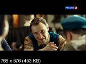 Неваляшка 2 (2014) DVB