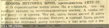 http://i65.fastpic.ru/thumb/2014/1107/0b/b2af8ce971ce0523215996a01afc320b.jpeg