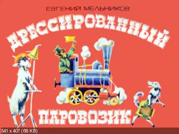 http://i65.fastpic.ru/thumb/2014/1107/6c/5aca133f471eeacf43d39ce07385456c.jpeg