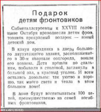 http://i65.fastpic.ru/thumb/2014/1107/a1/ee65677b58f859069643a14f0f9f0fa1.jpeg