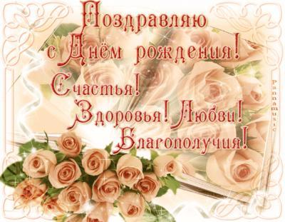 Саша! С Днем Рождения! 000042bd6b9328582948eec4014b2914